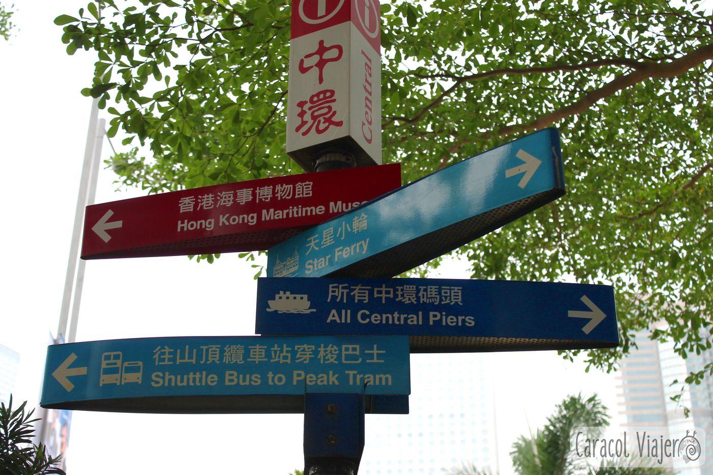 Señales Hong Kong