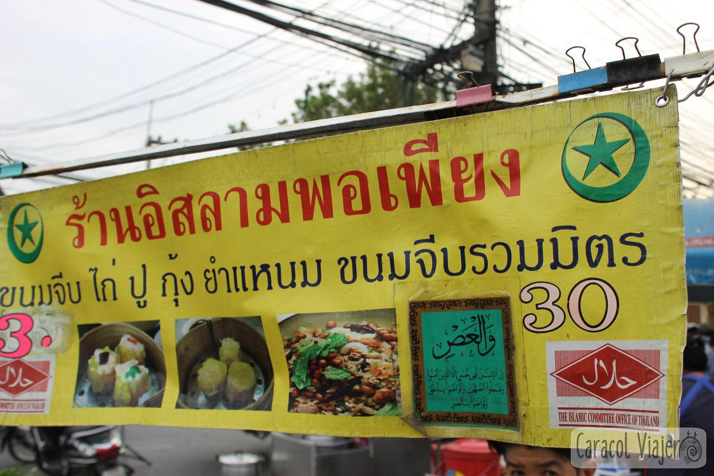 Precios comidas Ayutthaya