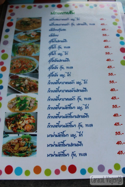 Menu Chiang Mai