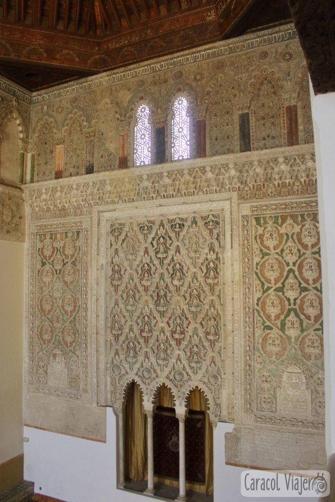 Interior de la Sinagoga del Tránsito