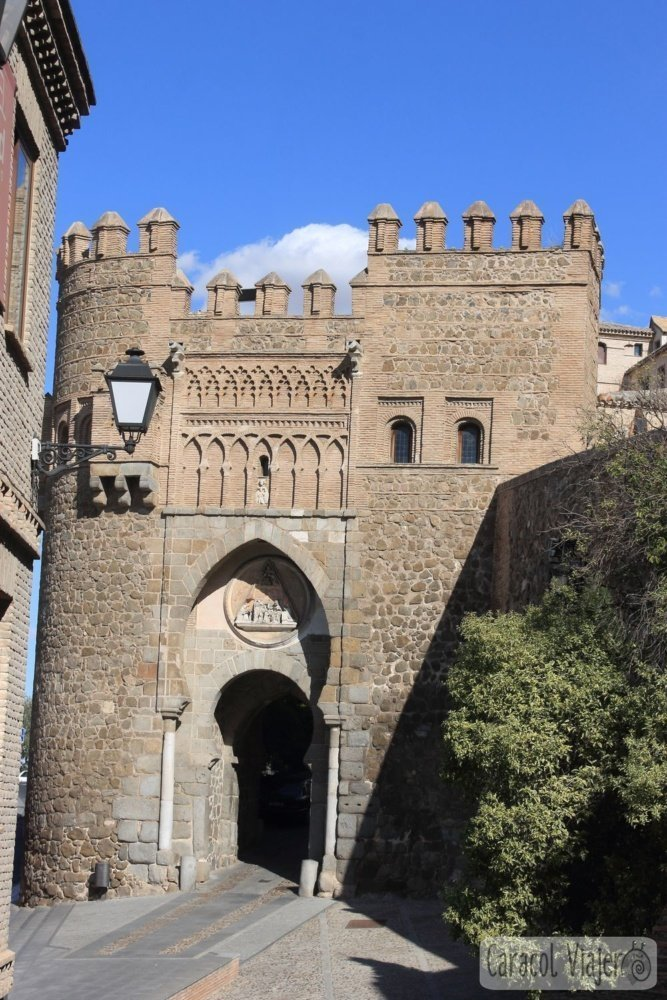Puerta de Valmardón (Bab-al-Mardum)