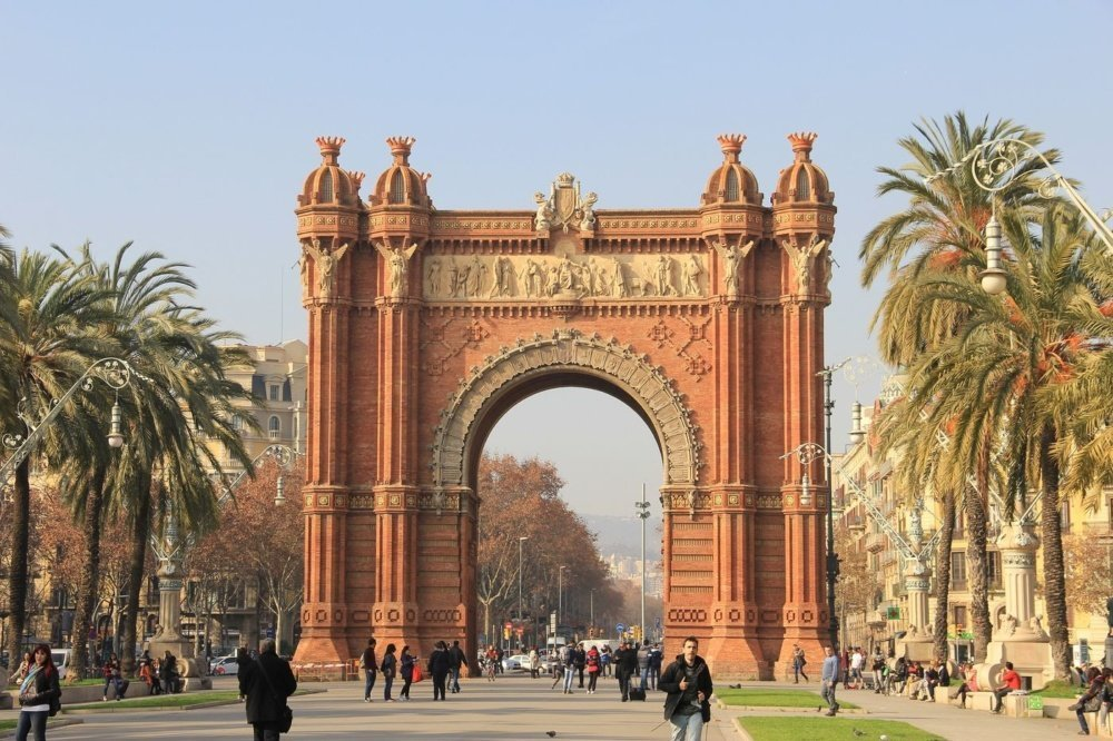 Arco del Triunfo LLuís Companys Barcelona