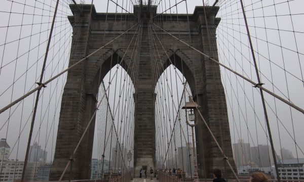 ¿Qué hacer en Nueva York en 5 días?